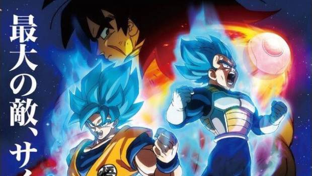 Image result for broly new dragon ball super