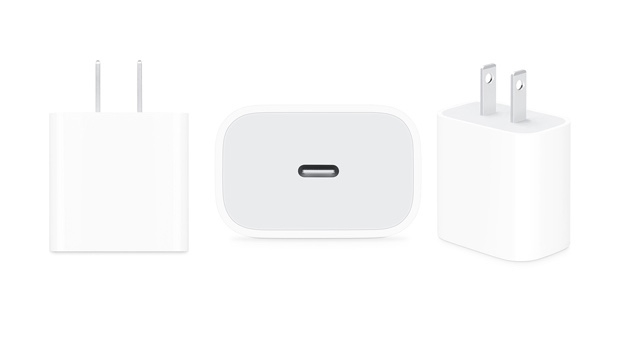 Adaptador de corriente USB-C de 18 W de Apple.